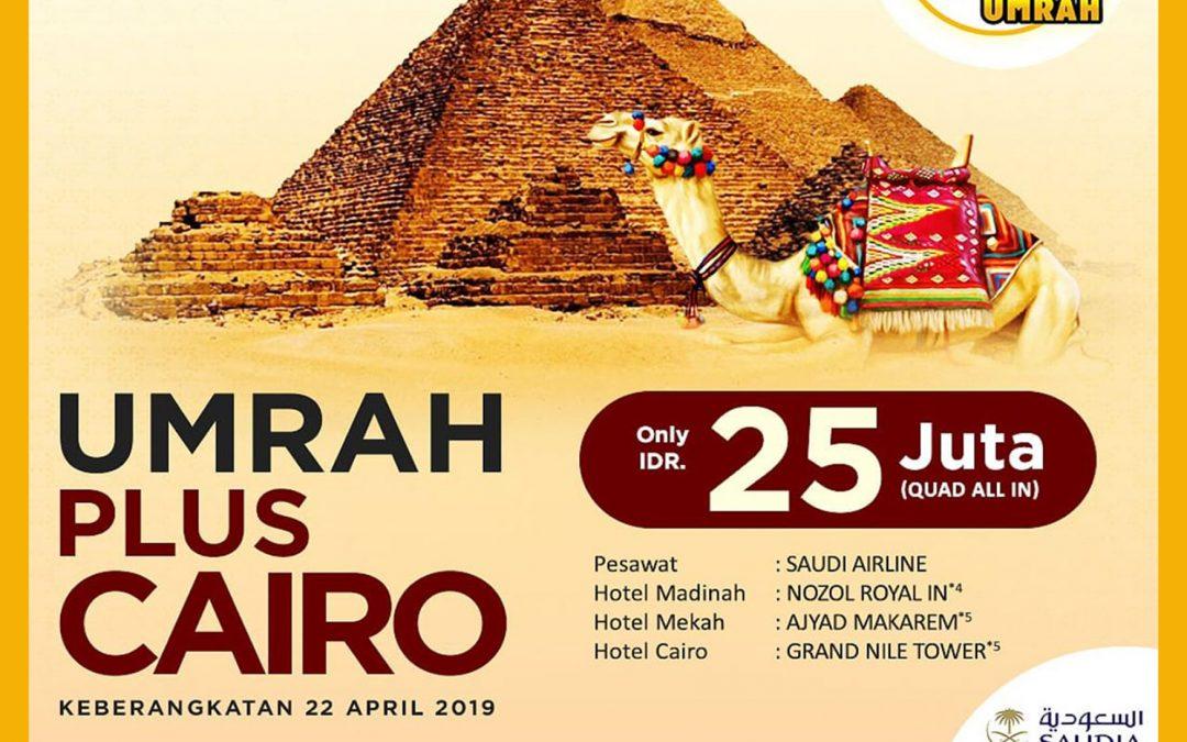 UMRAH PLUS CAIRO