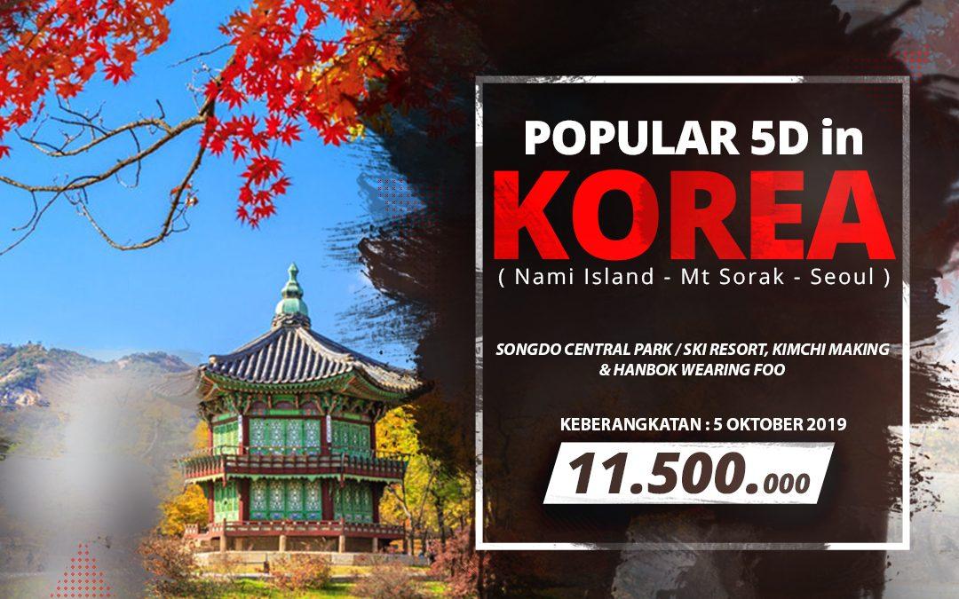 POPULAR KOREA 5D
